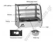 Θερμαινόμενη βιτρίνα - Τυροπιτιέρα αερόθερμη με υγραντήρα διαστ. 86x57x67 cm Deli Plus 120