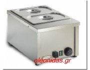 Θερμοθάλαμος γύρου με ατμό για 2 GN 1/6 με καπάκι