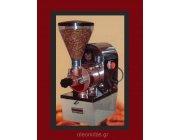 Μύλος άλεσης Ελληνικού καφέ ΜΚΑ-12 ΙΝΟΧ