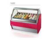 Ψυγείο βιτρίνα παγωτού κόκκινο Design Aktiva IFI