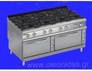 Κουζίνα με 8 εστίες αερίου & 2 Φούρνους αερίου με ηλεκτρική ανάφλεξη