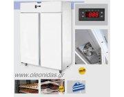 Ψυγείο Ζαχαροπλαστικής θάλαμος συντήρηση  AF141SOMTNPSW / 1400